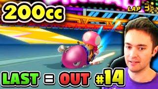 Mario Kart Wii 200cc KO - You're LAST, You LOSE! #14