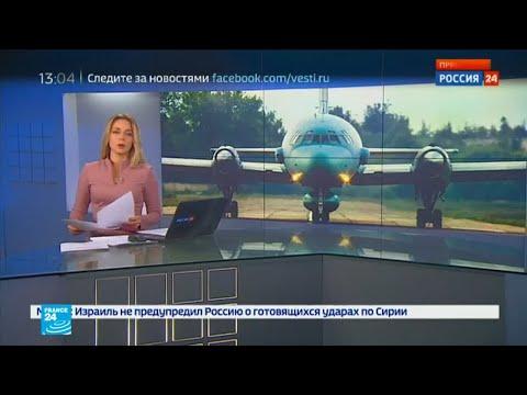 من يتحمل في النهاية مسؤولية إسقاط الطائرة الروسية قبالة اللاذقية؟  - نشر قبل 49 دقيقة