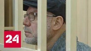 Малобродскому вызвали скорую, но не отпустили под домашний арест - Россия 24