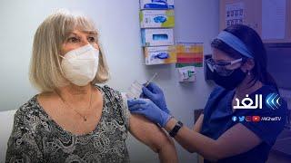 بعد رصد أعراض جانبية حادة للقاح موديرنا.. كيف تؤثر لقاحات كورونا على الجسم؟