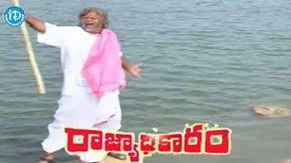 Download lagu Rajyadhikaram Movie Songs Promo O Poyirara Chinni Thandri Song R Narayana Murthyromo So MP3