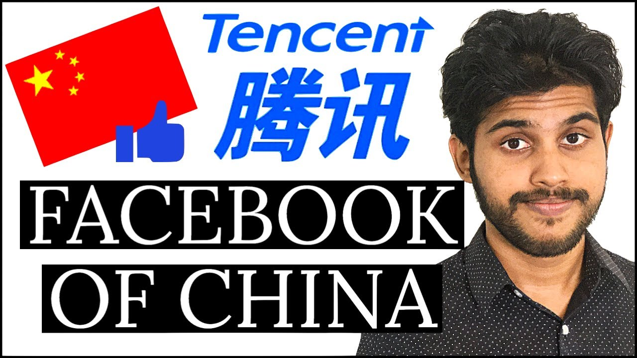 Tencent Analyse