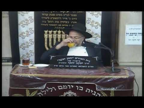 הרב דוד אדרי הלכות ט' באב דחוי