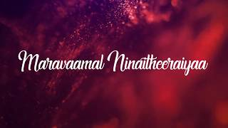 Maravaamal Nenaitheeriya | Fr Berchmans | Instrumental cover | By Ruba