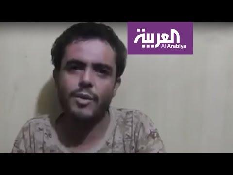 أسر قيادي حوثي بمديرية حيران  - نشر قبل 1 ساعة