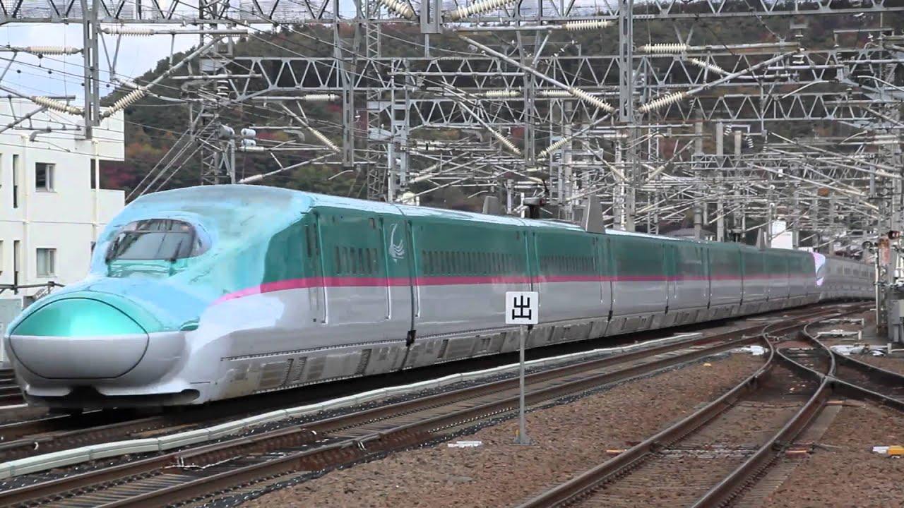 東北新幹線 E5系3009Bはやぶさ9號+E6系3009Mこまち9號 福島駅通過 2015年11月3日 - YouTube