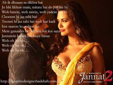Jannatain Kahan (Lyrics)