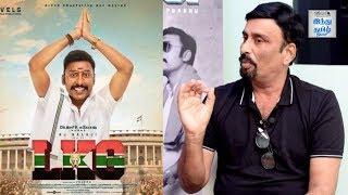 LKG Another Muhammad bin Tughluq | KR Prabhu  interview | LKG movie | Hindu Tamil Thisai