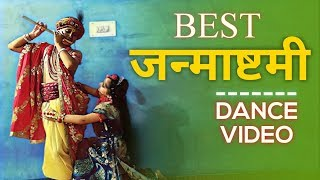 Janmashtami Special Dance Performance || Mann Basiya Song || Kids Dance Choreography || Mr. Blaze