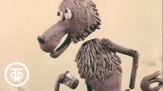 Волк и семеро козлят на новый лад. Песенка Волка и козлят (1975)