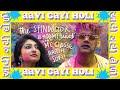 AAVI GAYI HOLI - The Spindoctor, Bhoomi Trivedi ft Mc Classic & Harsh Soni | #Holi | Desi Hip Hop