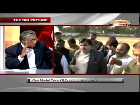 The Big Picture - Model code of conduct be made a law