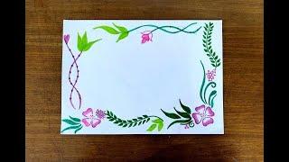 DIY ||Sketch pens ||Simple, Easy & Decorative Border Design For Project File || Back To School《#445》