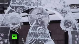 В Екатеринбурге прошел фестиваль ледовой скульптуры «Вифлеемская звезда»