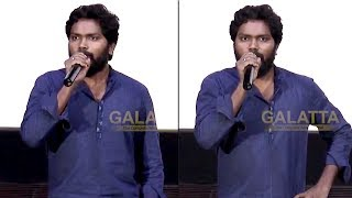Dont Make Comedy with Physical Appearance - Pa Ranjith | Ladies and Gentlewoman Documentary