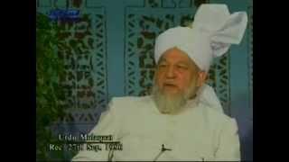 Urdu Mulaqat 27 September 1996.