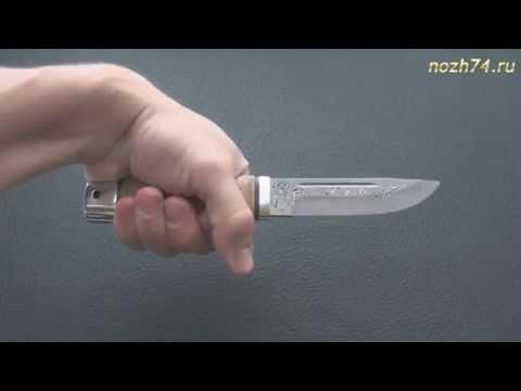 Нож Чухонец (Береста, ZD-0803) - Nozh74.ru