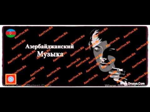 Азербайджанский музыка Seni