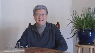 对身处疫情中心的武汉教会的问候 Greetings to Wuhan's churches - 祝健牧师 Pastor Zhu