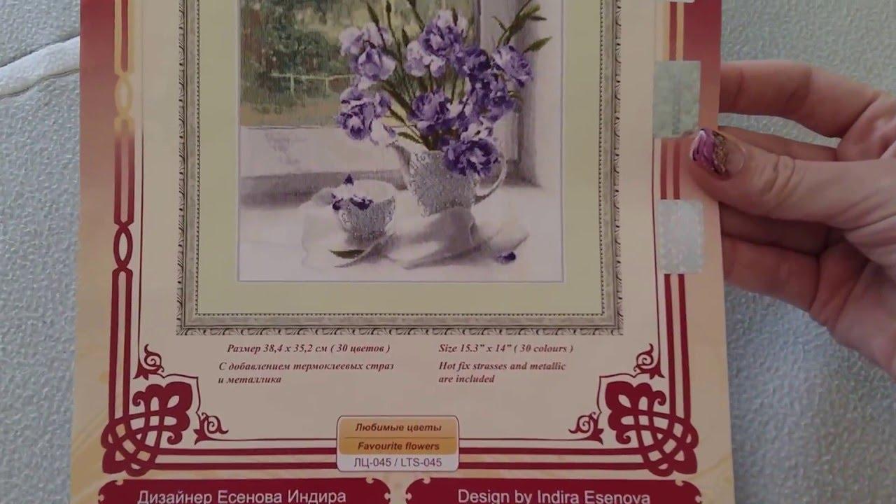 Вышивка цветы для мамы