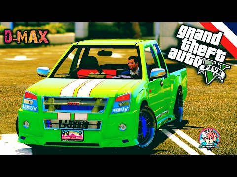 🔞BKS-GM | แต่งดีเเม็ก X series ตัวเก่า❌แต่งซิ่งดันราง... GTA V (D-MAX X series)