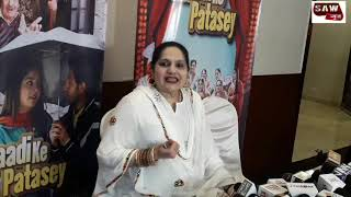 Trailer Launch Of Film Shadi Ke Patasey Asrani Shagufta Ali