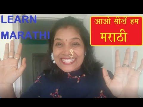 LEARN MARATHI#insta#Deepa1264