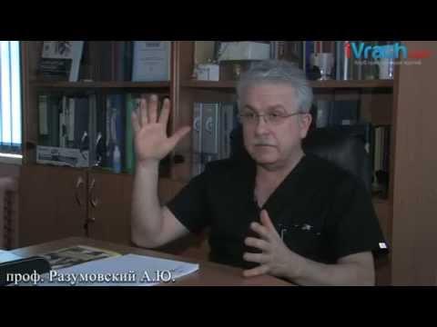 Разговор о детской хирургии с профессором Разумовским А.Ю.