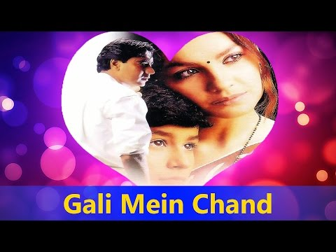 Gali Mein Chand (Happy) By Alka Yagnik - Ajay Devegan, Pooja Bhatt || Zakhm - Valentine's Day Song Mp3