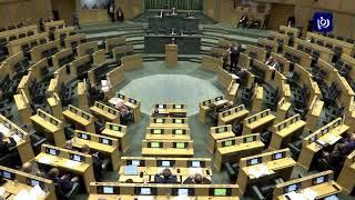 الاعيان يعيد العفو العام إلى النواب - (27-1-2019)
