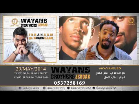 Wayans Brothers Jeddah Promotional