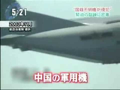 Japan ASDF F-15J intercept Chinese PLAN Coast Guard Y-8