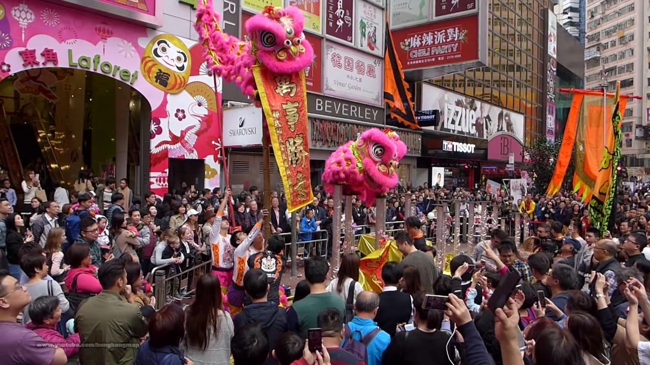 Download 2017-Feb-8 香港農曆新年 - 郭氏功夫金龍醒獅團 Hong Kong Chinese New Year - Lion Dance @ Causeway Bay East Point Road