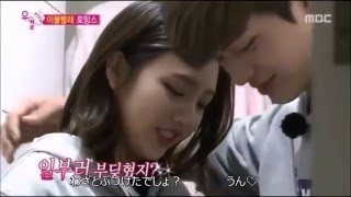 BTOB ソンジェ&Red Velvet ジョイ「私たち結婚しました」手のマッサージしながら「オッパの手は私のもの」 thumbnail