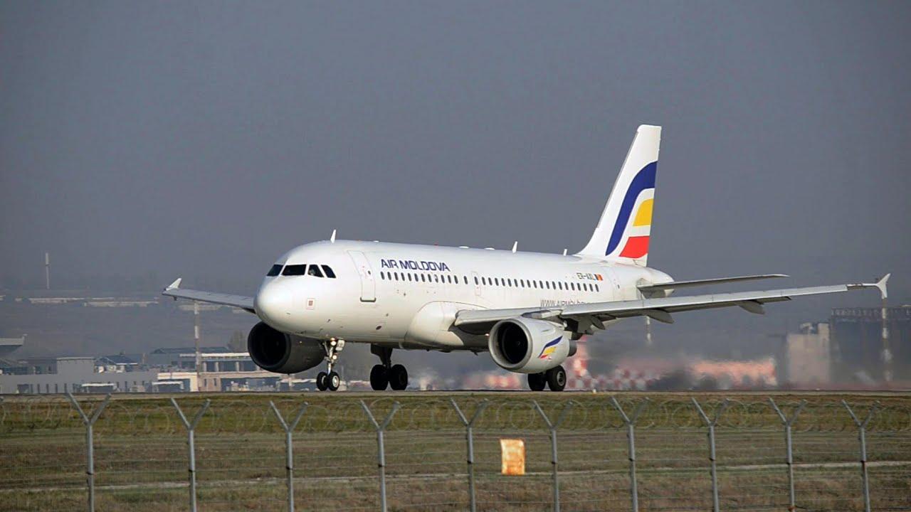 кишинев фото аэропорт
