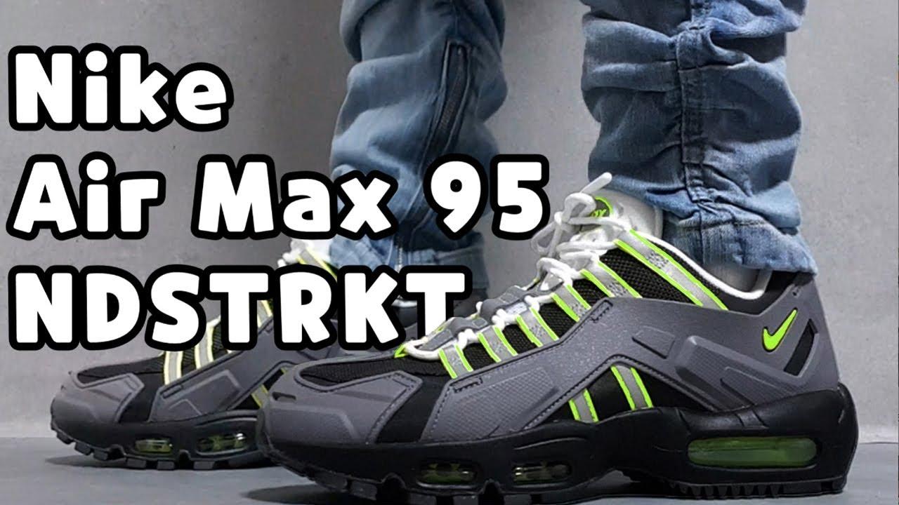 (4K) Nike air max 95 NDSTRKT Neon unboxing/Nike NDSTRKT AM95 on feet review