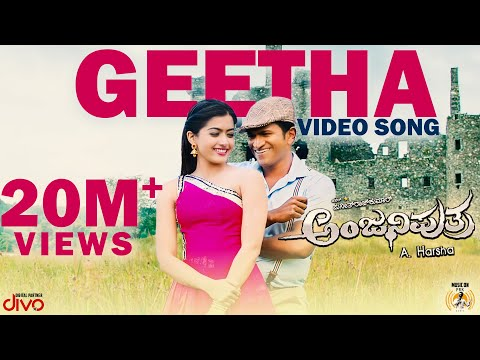 Anjaniputhraa - Geetha (Video Song) | Puneeth Rajkumar, Rashmika Mandanna | A. Harsha