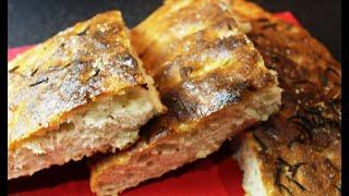 ФОКАЧЧА или СКИАЧАТА итальянский хлеб с розмарином лучший рецепт от итальянца Rosemary Focaccia