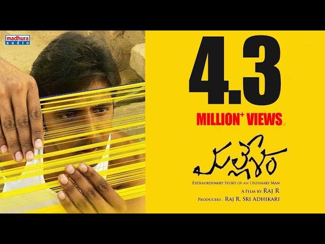 Mallesham Telugu Full Movie Leaked Online By tamilRockers | TechPru