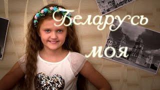 Сенсация!!! Она еще и на белорусском поёт.