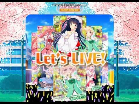 アイドルスクールプレイ動画(春のパンツ祭り)