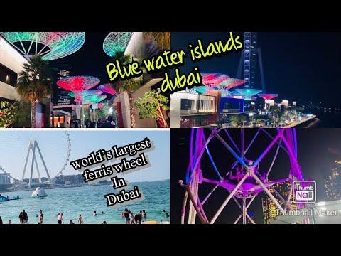 Blue water islands Dubai || Ain Dubai || world's largest Ferris wheel in dubai UAE