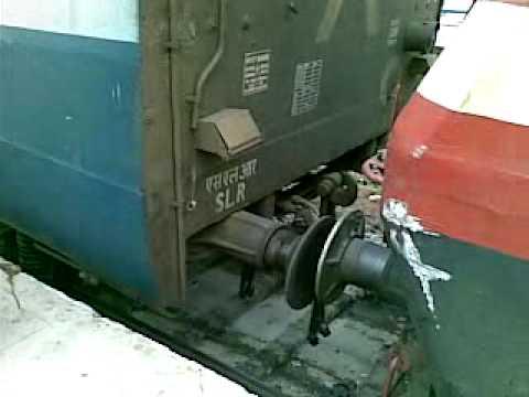 Train coupling