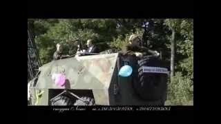 За невестой на БТР  - studioleto.com.ua - Донецк