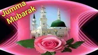 ♥️🌺Jumma mubarak naat Latest whatsapp status by shine my heart🌺♥️
