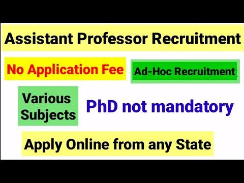 Assistant professor Recruitment Permanent Post   Assistant Professor Vacancy 2021  Recruitment 2021