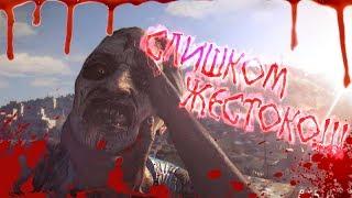 Dying Light - ОБЗОР [ПОРТИТ ПСИХИКУ,ПОБУЖДАЕТ К НАСИЛИЮ!!!]