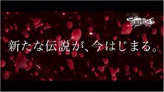 """AKB48""""新""""チームサプライズによる 「バラの儀式」公演M13「美しい狩り」..."""