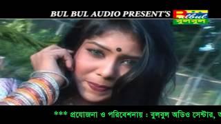 Choker Pani / Valo Nei Dukhi Lalon / Dukhi lalon / Bulbul Audio Center