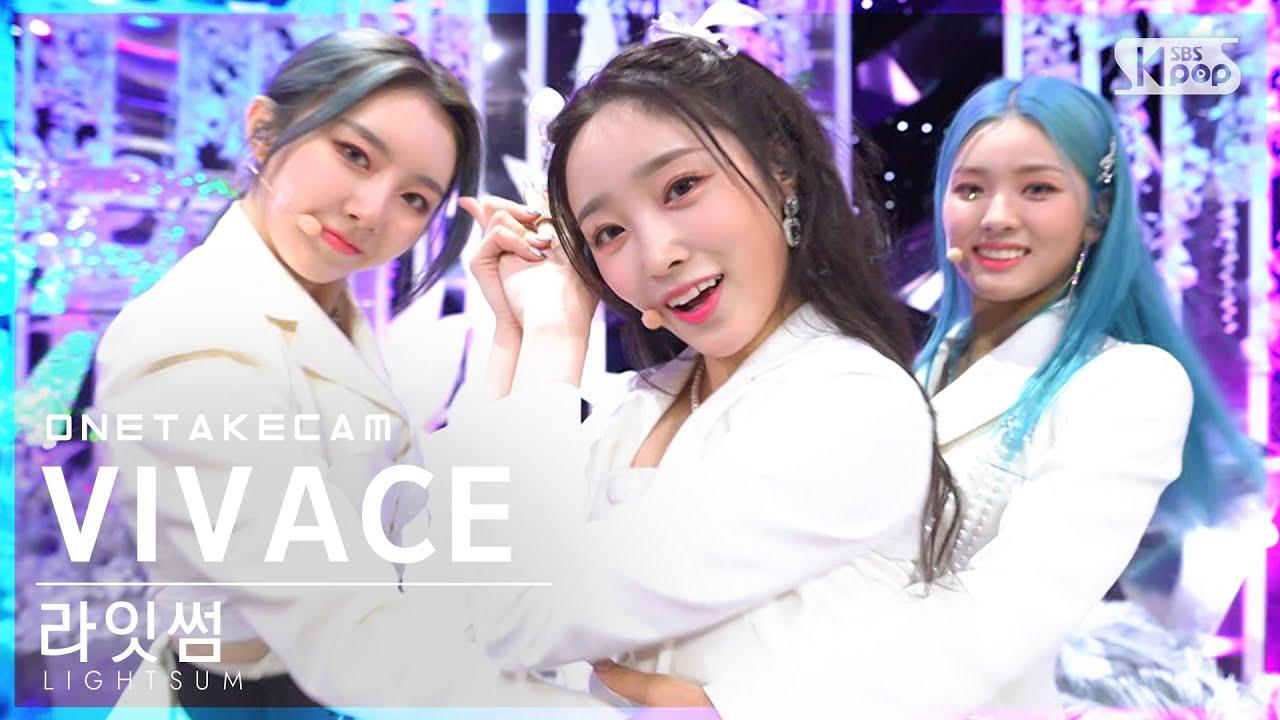 [단독샷캠] 라잇썸 'VIVACE' 단독샷 별도녹화│LIGHTSUM ONE TAKE STAGE│@SBS Inkigayo_2021.10.17.
